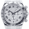 Rolex Oyster Perpetual Cosmograph Daytona White Gold 116509