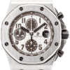 "Audemars Piguet Royal Oak Offshore Chronograph ""Safari"" 26470ST.OO.A801CR.01"