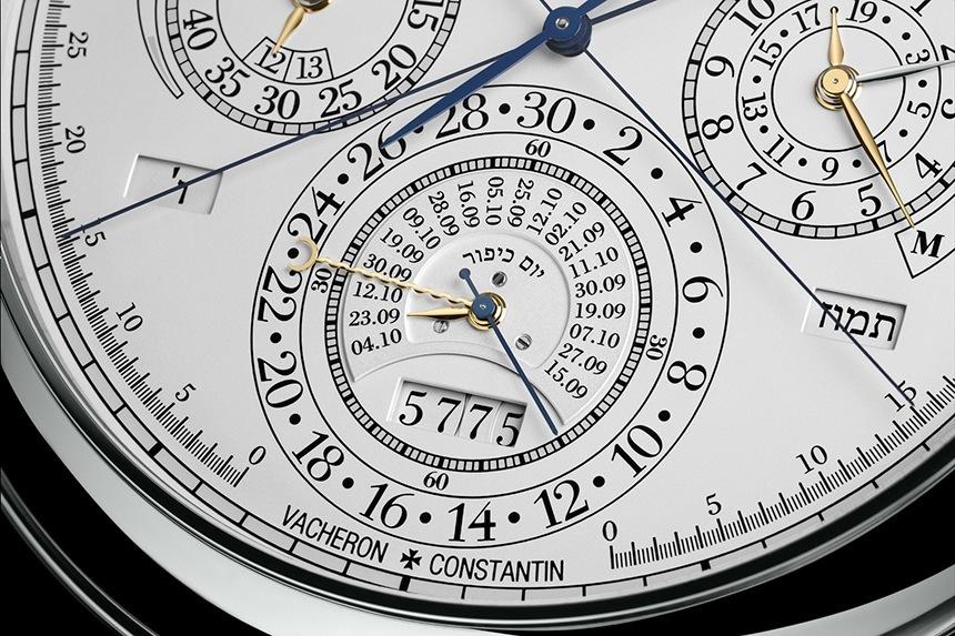 Vacheron Constantin Reference 57260 Hebrew Calendar